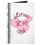 Yongning Girl Journal