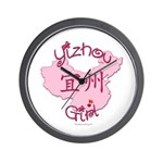 Yongning Girl Wall Clock