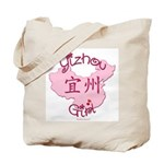Yongning Girl Tote Bag