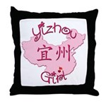 Yongning Girl Throw Pillow