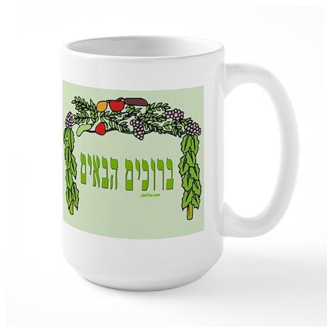 Welcome to My Sukkah Large Mug