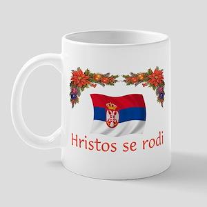 Serbia Hristos...2 Mug