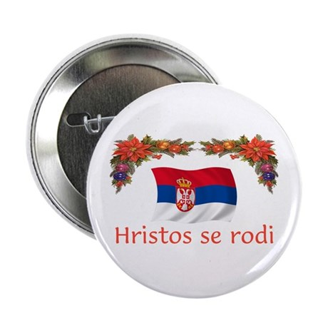 "Serbia Hristos...2 2.25"" Button"