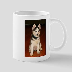 Miss Innocent Mug