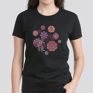 Little Sister with Flowers Women's Dark T-Shirt