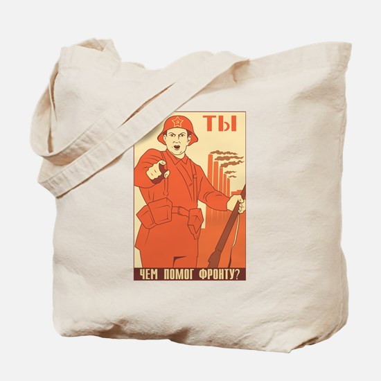 Red Army Tote Bag