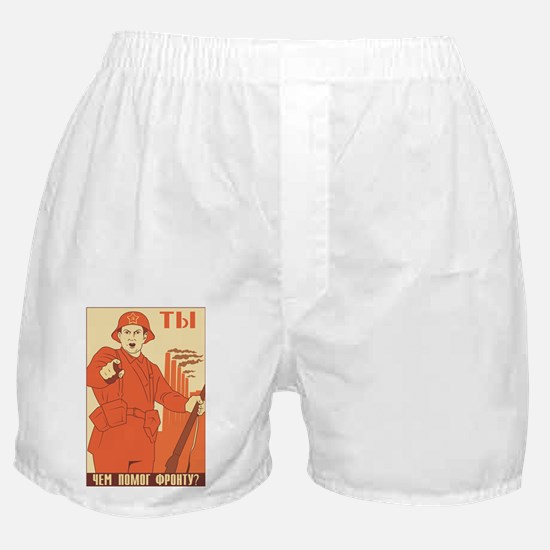 Red Army Boxer Shorts