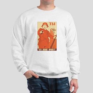 Red Army Sweatshirt