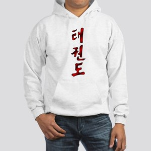 Korean Tae Kwon Do Sweatshirt