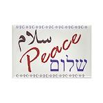 Peace (Arabic, English, Hebre Rectangle Magnet