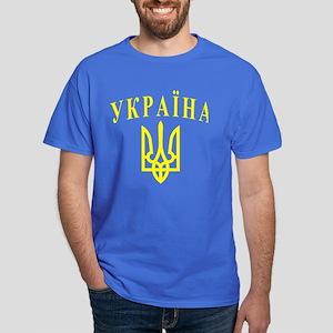 Ukraine Colors Dark T-Shirt