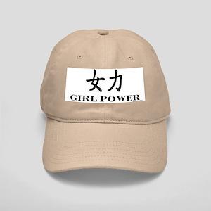 Girl Power Chinese Symbol Cap Design (black)