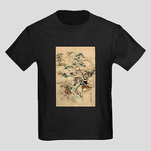 Japanese Ukiyo-e Samurai (B) Kids Dark T-Shirt