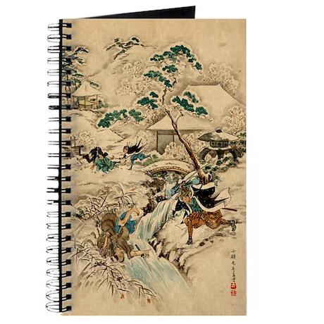 Japanese Ukiyo-e Samurai (B) Journal