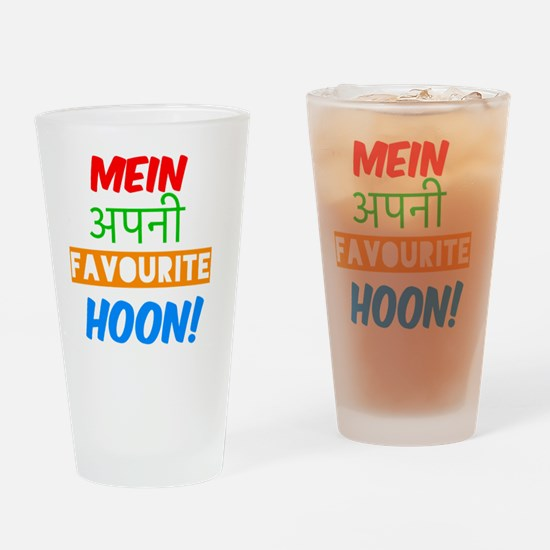 Funny Favourite Drinking Glass