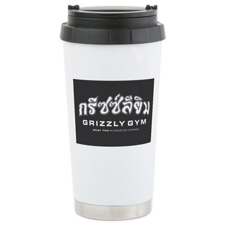 Grizzly Gym - Stainless Steel Travel Mug