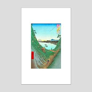 Hiroshige Mini Poster Print