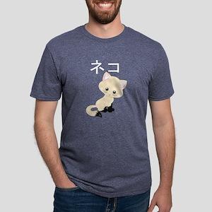 Cat Japanese shirt T-Shirt