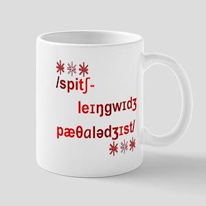speechlanguagepathologist2 Mugs