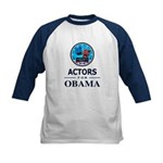 ACTORS FOR OBAMA Kids Baseball Jersey