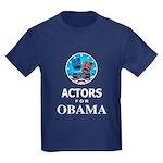 ACTORS FOR OBAMA Kids Dark T-Shirt