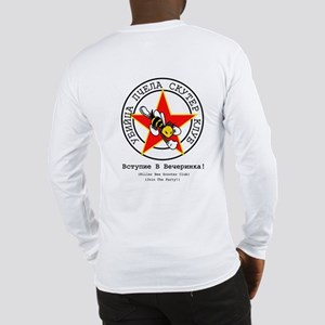 Long Sleeve T-Shirt (2-sided)