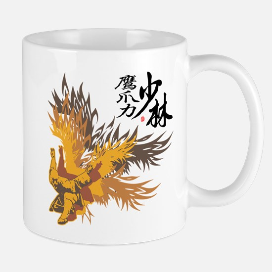 Eagle Claw Kung Fu Mug