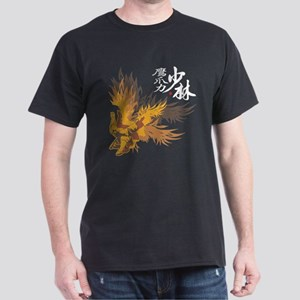 Eagle Claw Kung Fu Dark T-Shirt