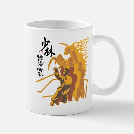 Praying Mantis Kung Fu Mug