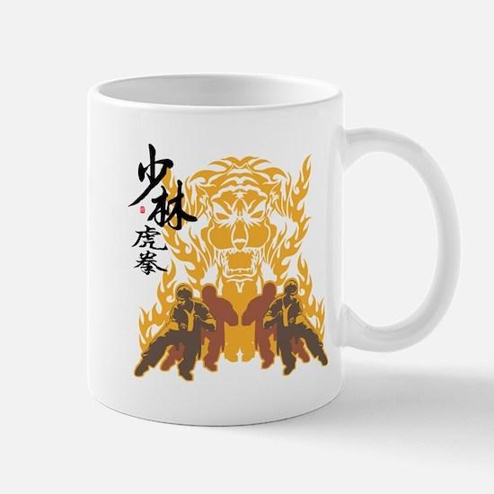Tiger Kung Fu Mug