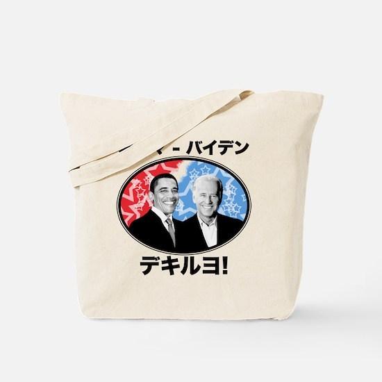 Obama-Biden Dekiruyo! Tote Bag