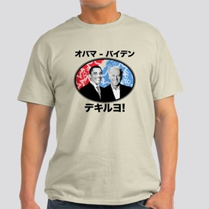 Obama-Biden Dekiruyo! Light T-Shirt