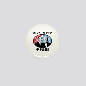 Obama-Biden Dekiruyo! Mini Button