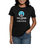 HOLLYWOOD FOR OBAMA Women's Dark T-Shirt