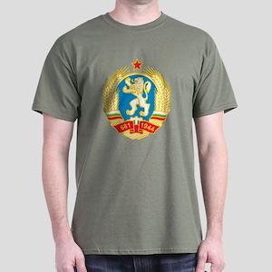 Bulgaria Coat Of Arms 1971 Dark T-Shirt