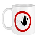 Restricted Access Sign - Mug