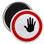 "Restricted Access Sign - 2.25"" Magnet (10 pack)"