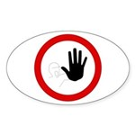 Restricted Access Sign - Oval Sticker