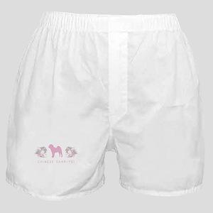 """Elegant"" Chinese Shar-Pei Boxer Shorts"