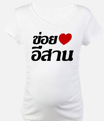 I Love Isaan Thai Language Shirt