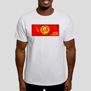 Retro World Communist Ash Grey T-Shirt