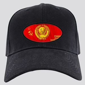 Retro World Communist Black Cap