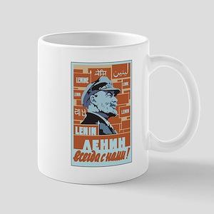soviet34 Mug