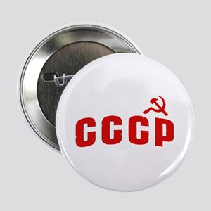 Hammer and Sickle CCCP Button