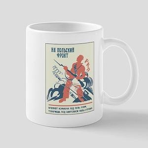 soviet326 Mug