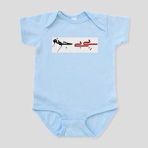 Baby's Infant Bodysuit