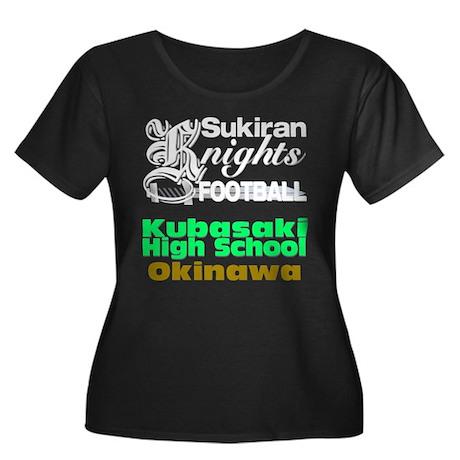 NEW KHS Knights Women's Plus Size Scoop Neck Dark