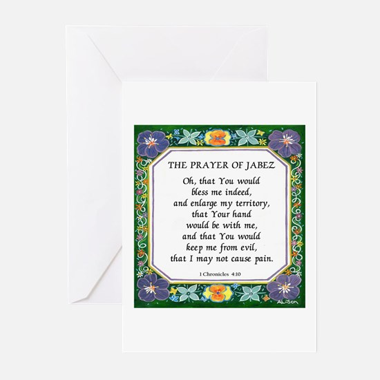 2 Prayers: Prayer of Jabez a Greeting Cards (Pk of