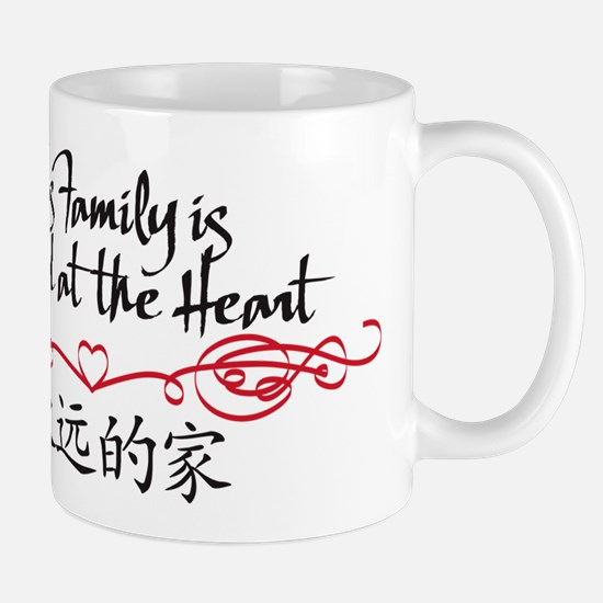 Joined at the Heart (family) Mug