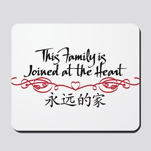 Joined at the Heart (family) Mousepad
